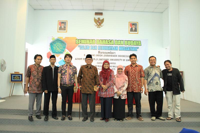 """Seminar Bahasa dan Budaya """"Islam dan Kebudayaan Nusantara"""" oleh D. Zawawi Imron & Azhar Ibrahim"""